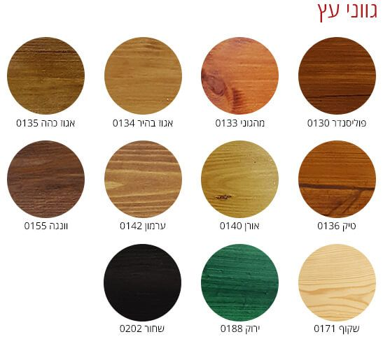 BG PAINT colors ProductPage 03