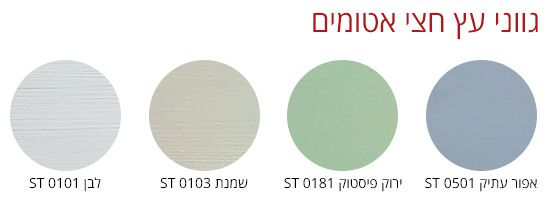 BG PAINT colors ProductPage 06