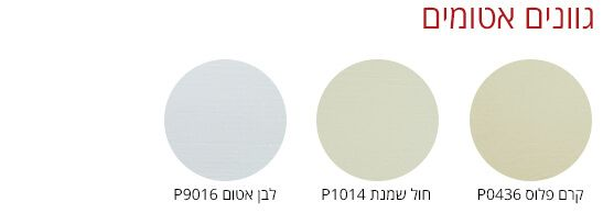 BG PAINT colors ProductPage 08